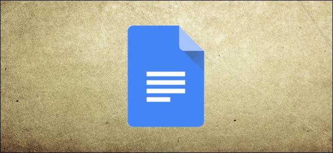 Logotipo de Google Docs